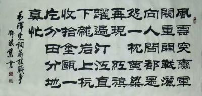 邓凌鹰兴艺空间精选封面动态图片