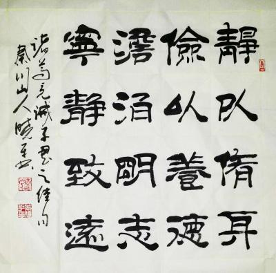 李晓平兴艺空间精选封面动态图片