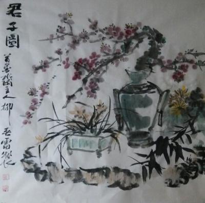 柳春雷兴艺空间精选封面动态图片