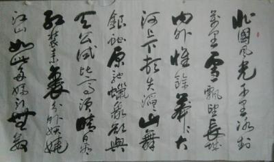 陈建安兴艺空间精选封面动态图片
