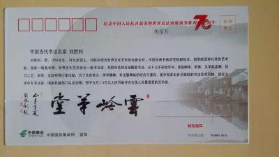 刘胜利兴艺空间精选封面动态图片