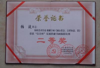 柏波兴艺空间精选封面动态图片
