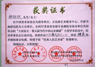 杨柏欣兴艺空间精选封面动态图片
