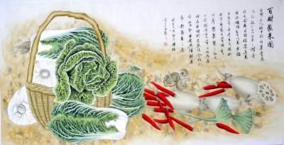 刘恒胜兴艺空间精选封面动态图片