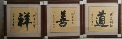 李崇山兴艺空间精选封面动态图片