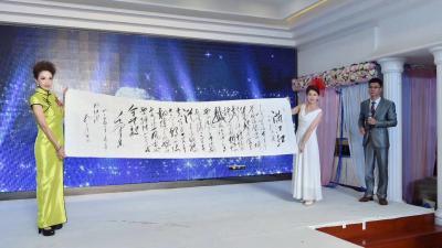 狐小锁兴艺空间精选封面动态图片