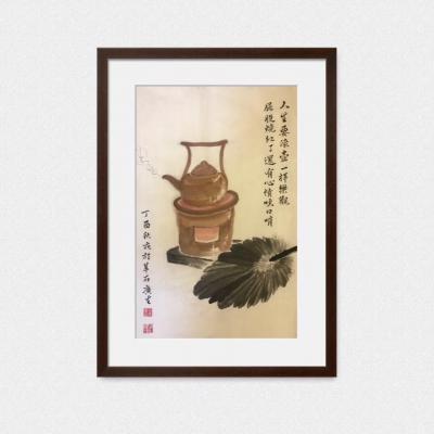 石广生兴艺空间精选封面动态图片