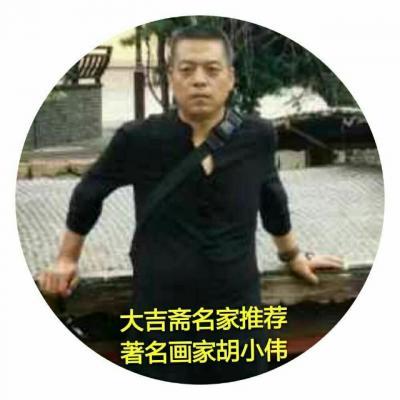 胡小炜(润德)兴艺空间精选封面动态图片