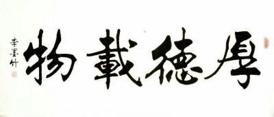 李津兴艺空间精选封面动态图片