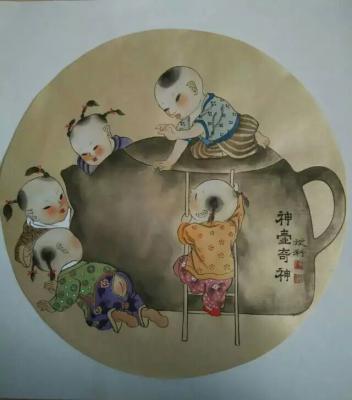 傅斌科兴艺空间精选封面动态图片