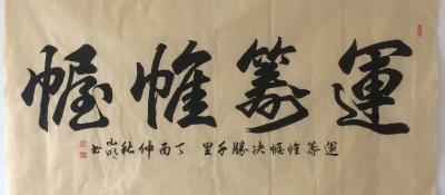 陈小明兴艺空间精选封面动态图片