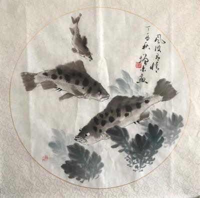 冯增木兴艺空间精选封面动态图片