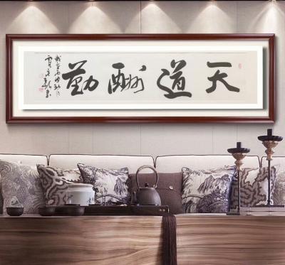 贾立新兴艺空间精选封面动态图片
