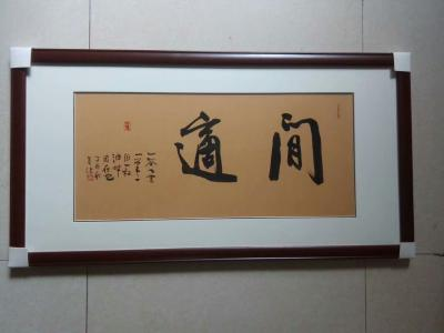 满江宁兴艺空间精选封面动态图片
