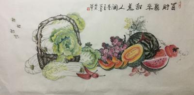 陈新兴兴艺空间精选封面动态图片