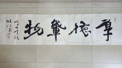 姬保国兴艺空间精选封面动态图片