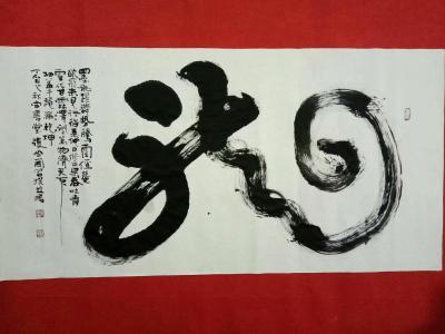 张尚国兴艺空间精选封面动态图片