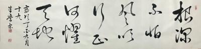 朱学东兴艺空间精选封面动态图片