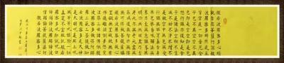 张笋兴艺空间精选封面动态图片