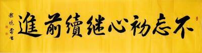 嵇境雷兴艺空间精选封面动态图片
