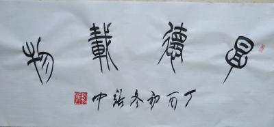 张中兴艺空间精选封面动态图片