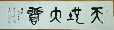 马新荣兴艺空间精选封面动态图片