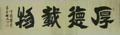 王崭宇兴艺空间精选封面动态图片