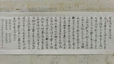 李忠信兴艺空间精选封面动态图片