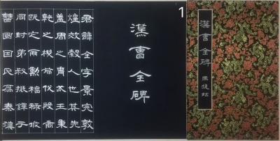 马捷兴艺空间精选封面动态图片
