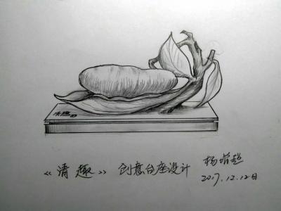 杨增超兴艺空间精选封面动态图片