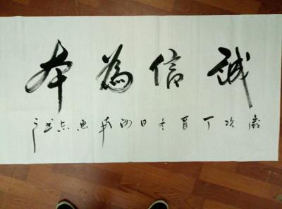 张惠志兴艺空间精选封面动态图片