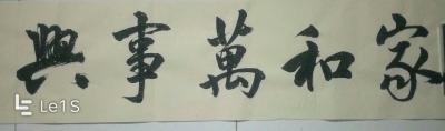 张红亮兴艺空间精选封面动态图片