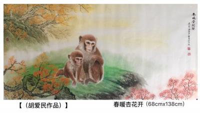 胡爱民兴艺空间精选封面动态图片