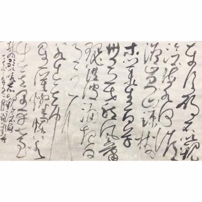 关福荣兴艺空间精选封面动态图片
