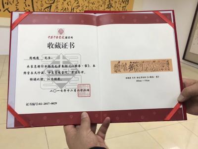 周鹏飞兴艺空间精选封面动态图片