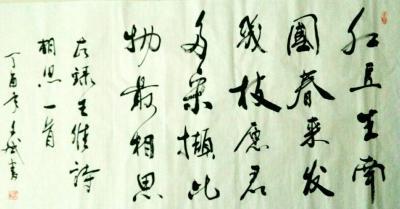 陈文斌兴艺空间精选封面动态图片