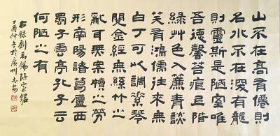 董志安兴艺空间精选封面动态图片