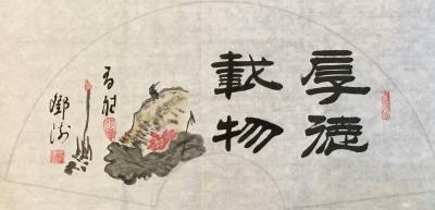 邓澍兴艺空间精选封面动态图片