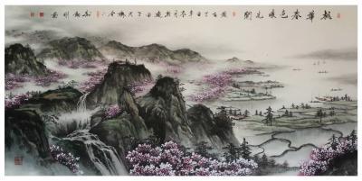 刘剑刚兴艺空间精选封面动态图片