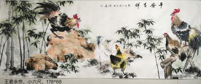 王君永兴艺空间精选封面动态图片