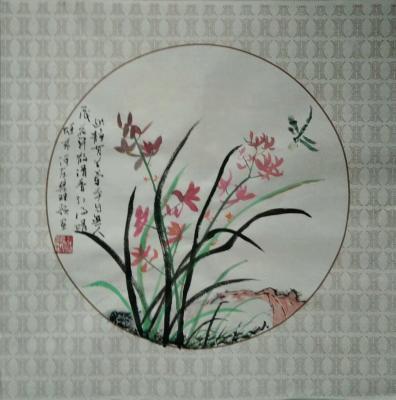 曹集珪兴艺空间精选封面动态图片