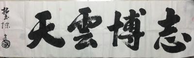 陈建国兴艺空间精选封面动态图片