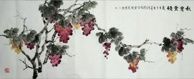 田光荣兴艺空间精选封面动态图片