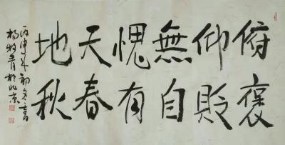 杨牧青兴艺空间精选封面动态图片