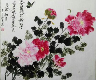 王立丰兴艺空间精选封面动态图片