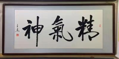王振杰兴艺空间精选封面动态图片