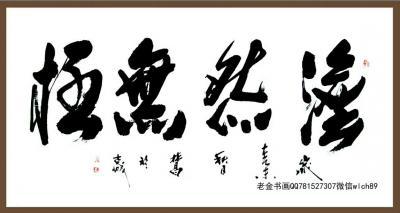 王林昌兴艺空间精选封面动态图片