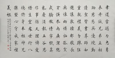 陈世华兴艺空间精选封面动态图片