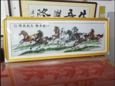 阿峰专业装裱兴艺空间精选封面动态图片