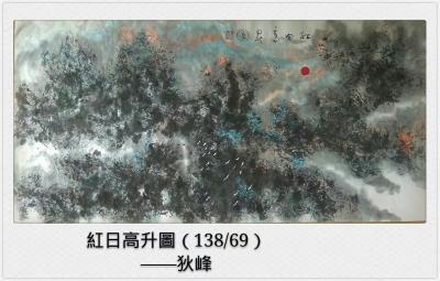 狄峰兴艺空间精选封面动态图片